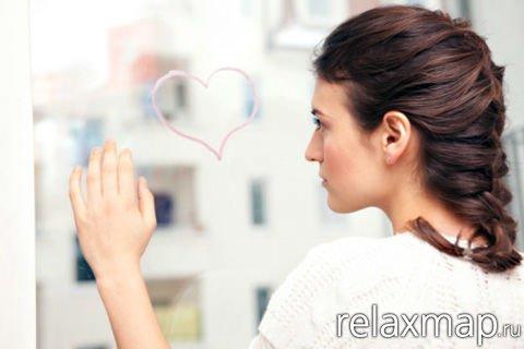 Неразделенная любовь радоваться или