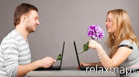 знакомства общение по интернету